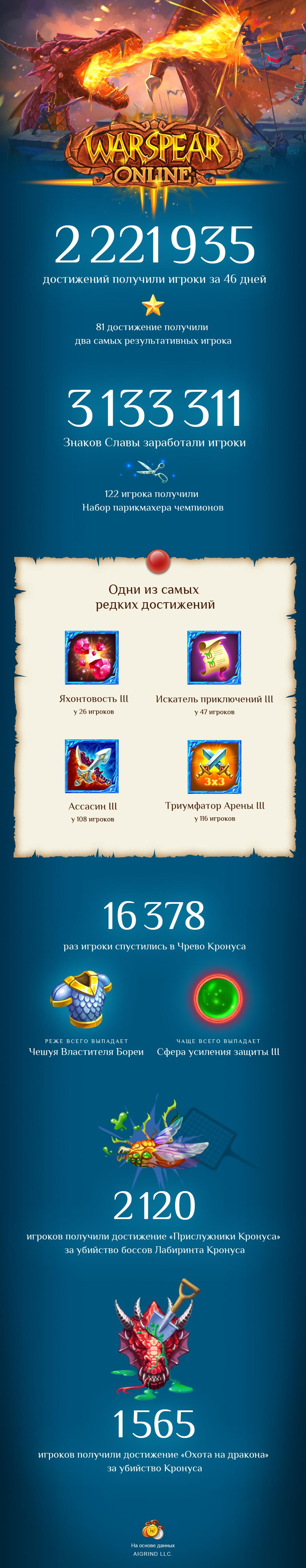 info7kk.jpg