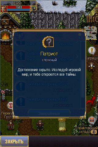 hidden_ru.png