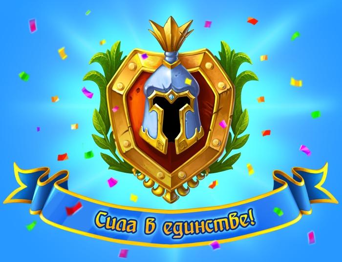 10k.guilds.rus.jpg