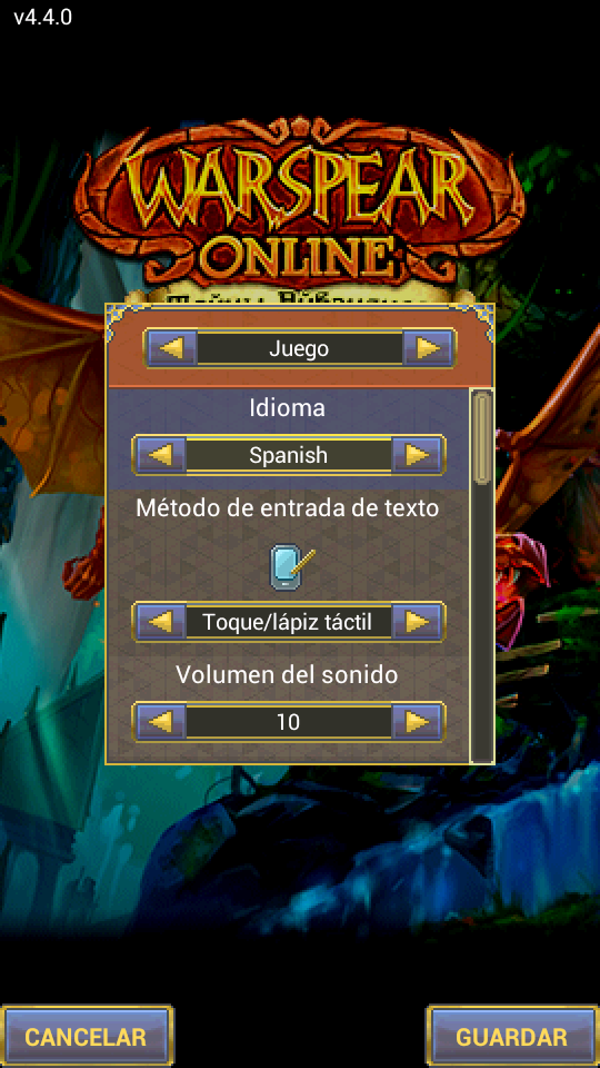 spanish_screenshot.png
